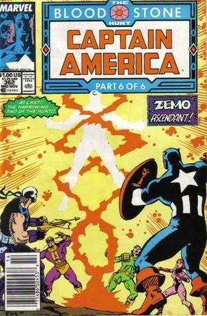 CAPTAIN AMERICA (1968 1ST SERIES) #362