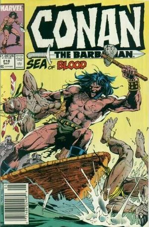 CONAN THE BARBARIAN (1970) #218