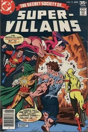 SECRET SOCIETY OF SUPER VILLAINS (1976) #12