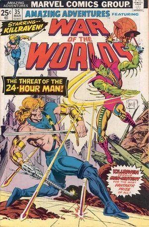 AMAZING ADVENTURES (1970 2ND SERIES) #35