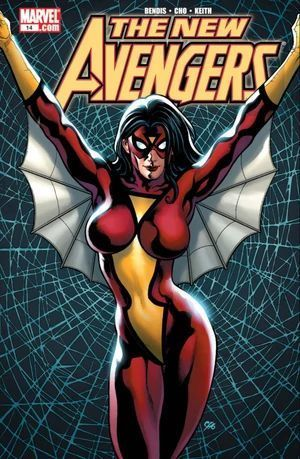 NEW AVENGERS (2005 1ST SERIES) #14