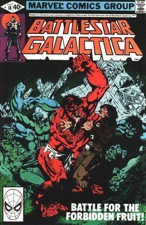 BATTLESTAR GALACTICA (1979) #18