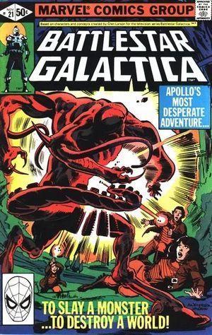 BATTLESTAR GALACTICA (1979) #21