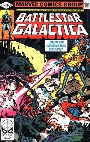 BATTLESTAR GALACTICA (1979) #15