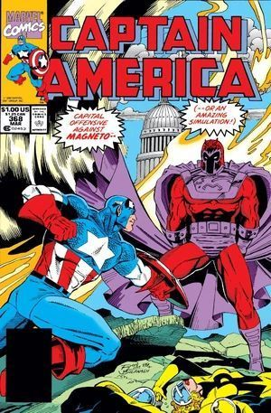 CAPTAIN AMERICA (1968 1ST SERIES) #368