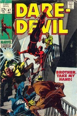DAREDEVIL (1964 1ST SERIES) #47