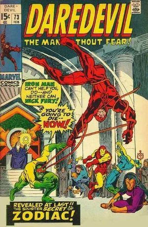 DAREDEVIL (1964 1ST SERIES) #73