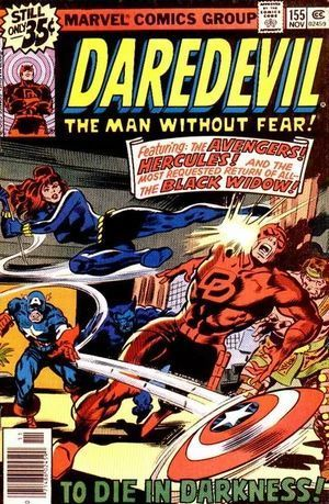 DAREDEVIL (1964 1ST SERIES) #155