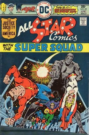 ALL STAR COMICS (1940-1978) #59