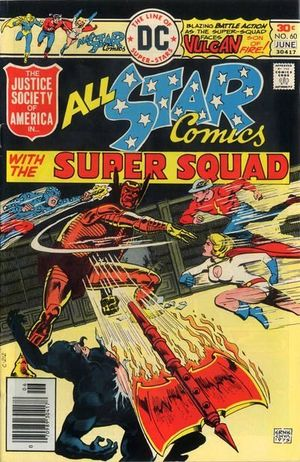 ALL STAR COMICS (1940-1978) #60