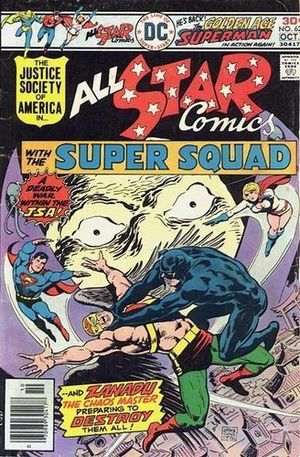 ALL STAR COMICS (1940-1978) #62