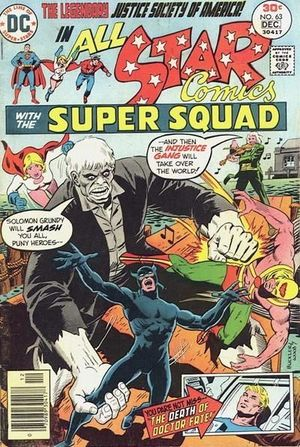 ALL STAR COMICS (1940-1978) #63