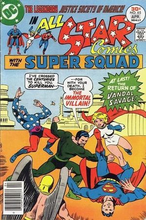 ALL STAR COMICS (1940-1978) #65