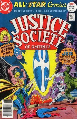 ALL STAR COMICS (1940-1978) #66