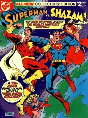 SUPERMAN VS. SHAZAM TREASURY EDITION (1978) #0