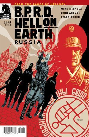 BPRD HELL ON EARTH RUSSIA (2011) #1