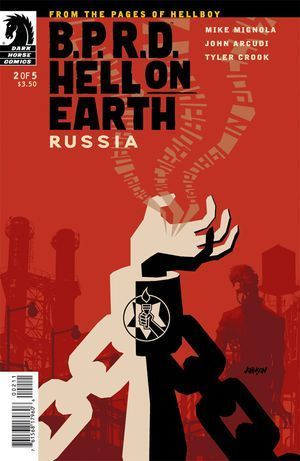 BPRD HELL ON EARTH RUSSIA (2011) #2