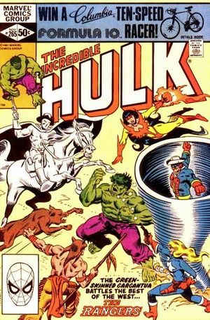 INCREDIBLE HULK (1962-1999 1ST SERIES) #265