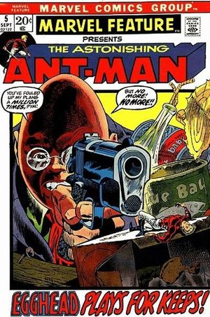 MARVEL FEATURE (1971 1ST SERIES) #5