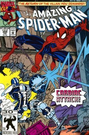 AMAZING SPIDER-MAN (1963 1ST SERIES) #359