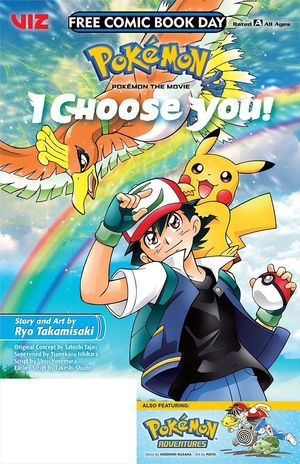 FCBD 2019 POKEMON I CHOSE YOU & POKEMON ADVENTURES #1