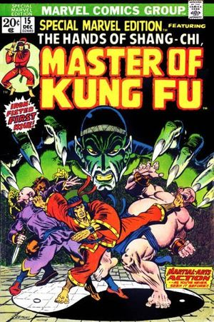 SPECIAL MARVEL EDITION (1971) #15