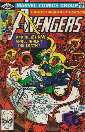 AVENGERS (1963 1ST SERIES) #205