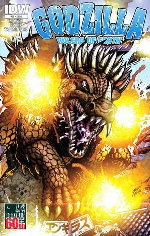 GODZILLA RULERS OF EARTH (2013 IDW) #14