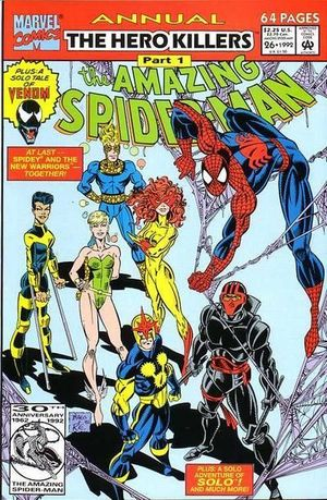HERO KILLERS STORY ARC (1992) #1-4