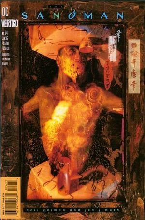 SANDMAN (1989 2ND SERIES) #74