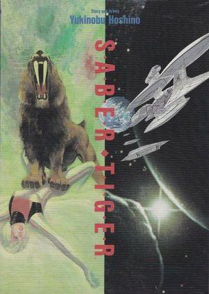 SABER TIGER TPB (1991) #1