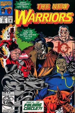 NEW WARRIORS (1990 1ST SERIES) #21