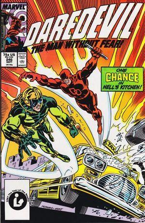 DAREDEVIL (1964 1ST SERIES) #246