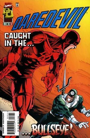 DAREDEVIL (1964 1ST SERIES) #352