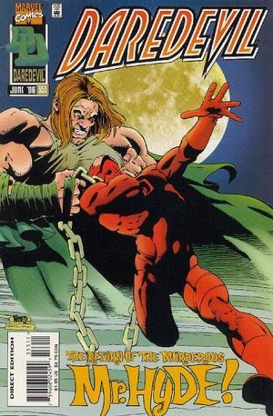 DAREDEVIL (1964 1ST SERIES) #353