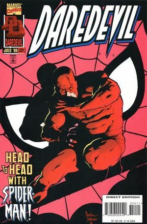 DAREDEVIL (1964 1ST SERIES) #354
