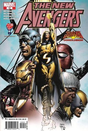 NEW AVENGERS (2005 1ST SERIES) #10