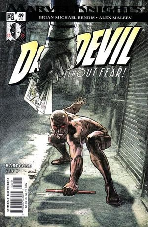 DAREDEVIL (1998 2ND SERIES) #49