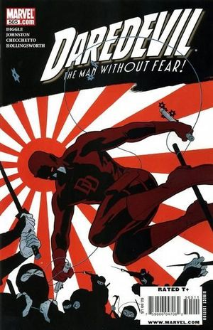 DAREDEVIL (1998 2ND SERIES) #505