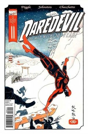 DAREDEVIL (1998 2ND SERIES) #506