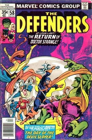 DEFENDERS (1972 1ST SERIES) #58