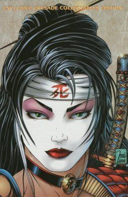 SHI THE WAY OF THE WARRIOR (1994) #12B