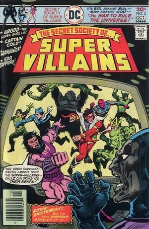 SECRET SOCIETY OF SUPER VILLAINS (1976) #3