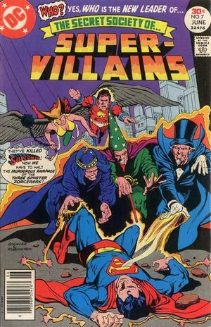 SECRET SOCIETY OF SUPER VILLAINS (1976) #7