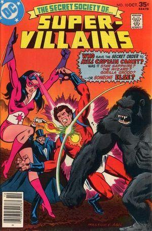 SECRET SOCIETY OF SUPER VILLAINS (1976) #10