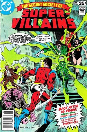 SECRET SOCIETY OF SUPER VILLAINS (1976) #14