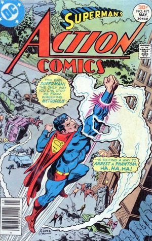 ACTION COMICS (1938 DC) #471