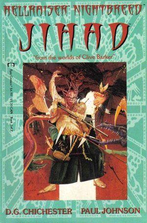 JIHAD (1991) #2