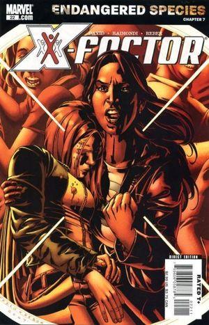 X-FACTOR (2005 3RD SERIES) #22