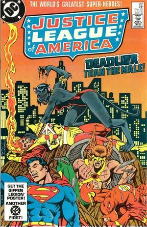 JUSTICE LEAGUE OF AMERICA (1960 1ST SERIES) #221